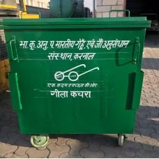 Garbage Dustbin 1100 Ltrs