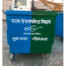 Garbage Dustbin 1100 Ltrs with Twin Compartment