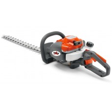 HEDGE TRIMMER or HEDGE CUTTER
